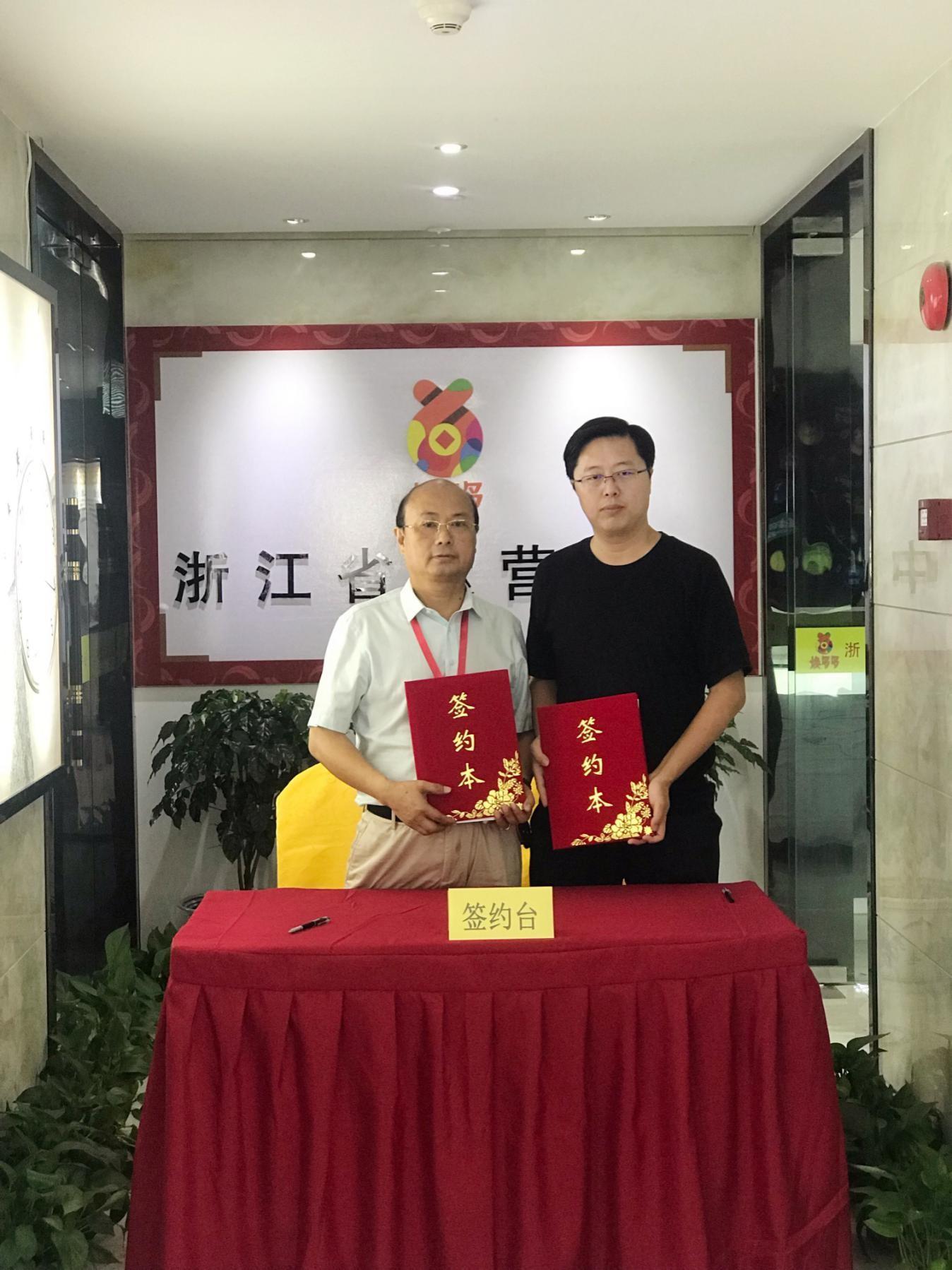 中国网书画艺术栏目和焕多多...